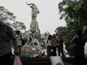 Symbol of Guangzhou