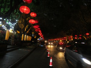 Bar Street in Zhuhai