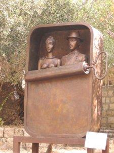 Sculpture at Ein Hod