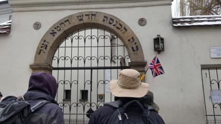 Remu Synagogue
