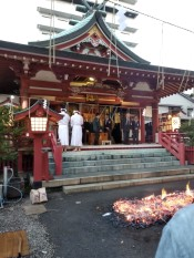 The fire ceremony