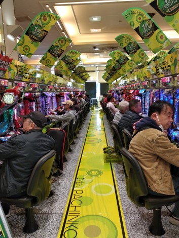 Pachinko Parlour- we just stopped in there to look