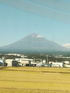 The elusive mount Fuji